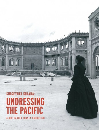 Undressing the Pacific